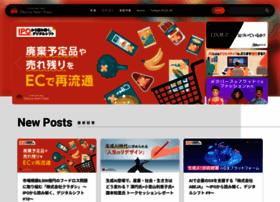 Digital-shift.jp thumbnail