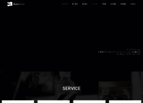 Digital-transformation.jp thumbnail