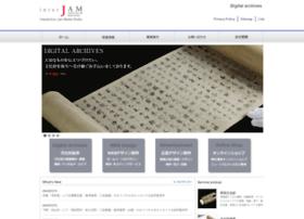 Digitalarchive.jp thumbnail