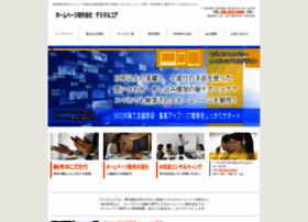Digitalcore.jp thumbnail