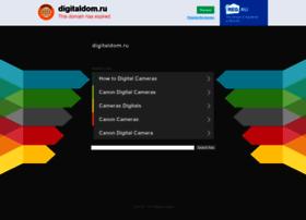 Digitaldom.ru thumbnail