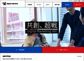 Digitalidentity.co.jp thumbnail