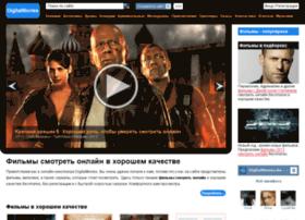 Digitalmovies.ru thumbnail