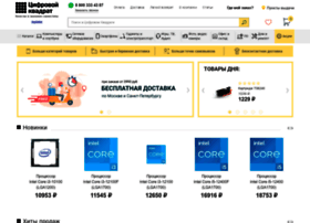 Digitalsquare.ru thumbnail