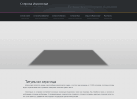 Digitlot.ru thumbnail