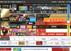 Diibet.net thumbnail