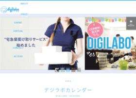 Dilabo.jp thumbnail
