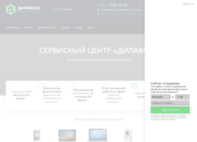 Dilaxy.ru thumbnail