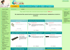 Dilios.ru thumbnail