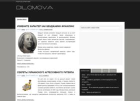 Dilomova.org.ua thumbnail