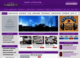 Dima-love.com thumbnail