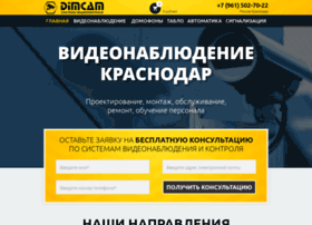 Dimcam.ru thumbnail