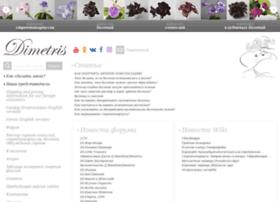 Dimetris.com.ua thumbnail