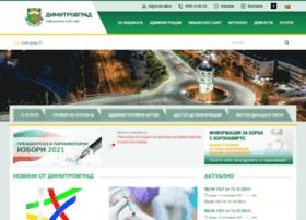Dimitrovgrad.bg thumbnail