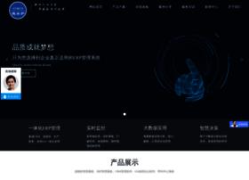 Dimix.com.cn thumbnail