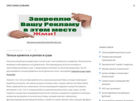 Dimmkoc.ru thumbnail