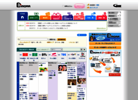 Dimora.jp thumbnail