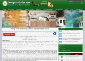 Dinajpurgmc.edu.bd thumbnail