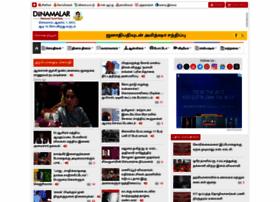 Dinamalar.com thumbnail