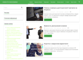 Dinatv.ru thumbnail