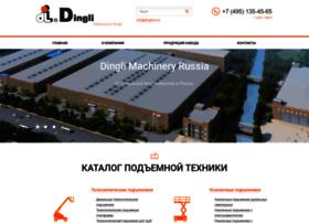 Dinglirus.ru thumbnail