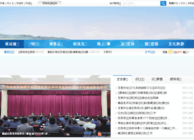 Dingxi.gov.cn thumbnail