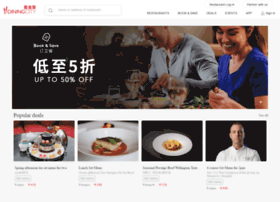 Diningcity.cn thumbnail