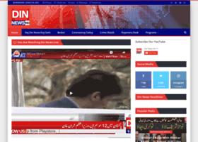 Dinnews.tv thumbnail