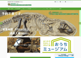 Dino-nakasato.org thumbnail