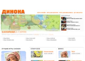 Dinona.ru thumbnail