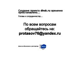 Dinsk.ru thumbnail