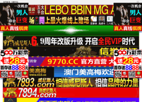 Dio8899.net thumbnail