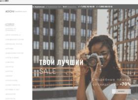 Dioni.ru thumbnail