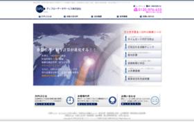 Diplo.co.jp thumbnail