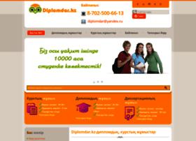 Diplomdar.kz thumbnail