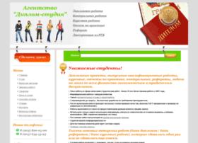 Diplomstudia.ru thumbnail
