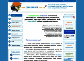 Diplomukr.com.ua thumbnail