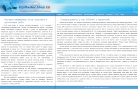 Dipmaster-shop.ru thumbnail