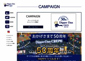 Dipperdan.jp thumbnail