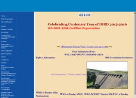 Dird-pune.gov.in thumbnail
