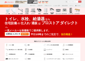 Direct-store.net thumbnail
