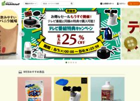 Direct-teleshop.jp thumbnail