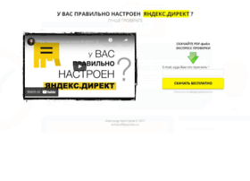 Direct-yand.ru thumbnail
