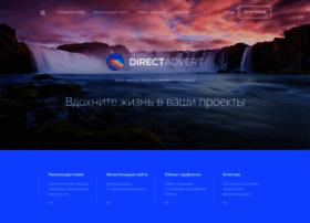 Directadvert.ru thumbnail