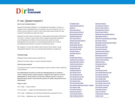 Directmarkets.ru thumbnail