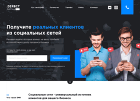 Directsmm.ru thumbnail