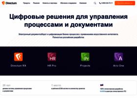 Directum.ru thumbnail