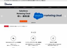 Directus.co.jp thumbnail