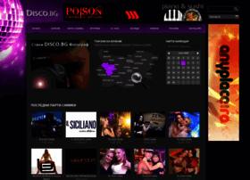 Disco.bg thumbnail