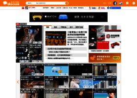 Discuss.com.hk thumbnail